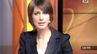 Телеканал «5 канал» — программа «Сейчас», 10 сентября 2010 г.