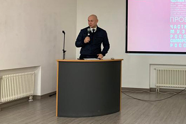 "Alexey Shaburov took part in ""Museum in the 21 century"" training conference"