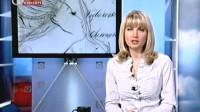 Телеканал «3 канал» — программа «Город», новости, 14 февраля 2011 г.