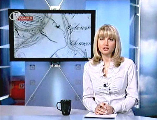 """第三频道电视台,""""都市""""节目,新闻,2011年2月14日"""