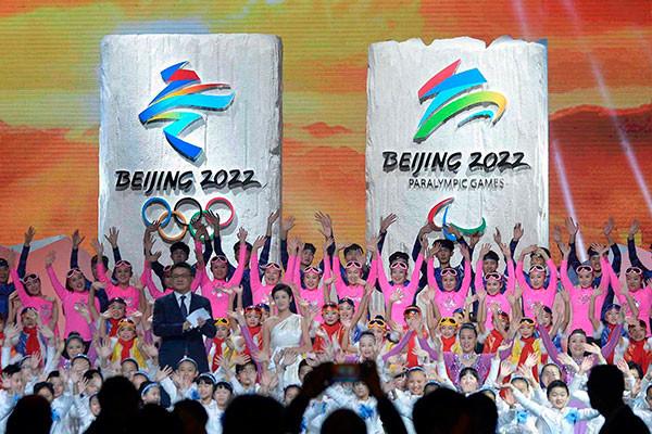 Каллиграфия стала источником вдохновения создателя эмблем Олимпийских игр 2022 в Пекине