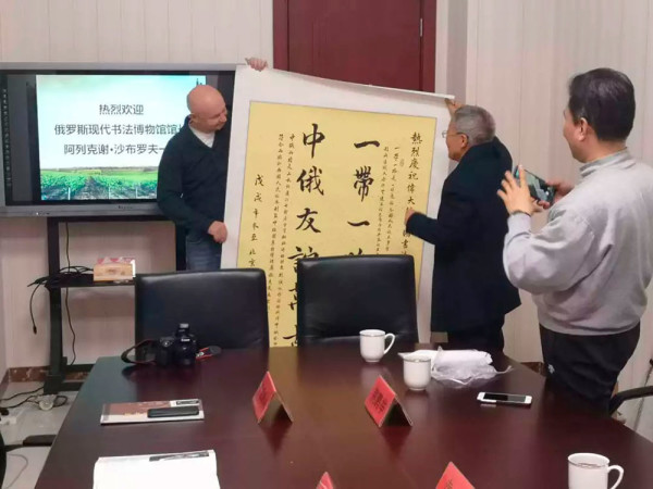 Preparations for the Great Chinese Calligraphy and Painting exhibition are well underway