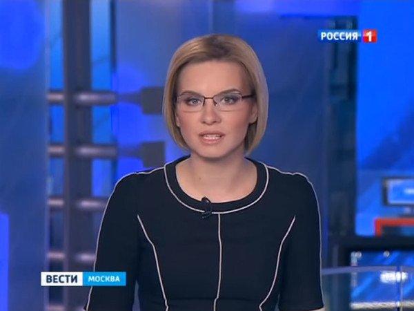 """第一频道电视台,""""莫斯科新闻""""节目。2013年3月19日"""