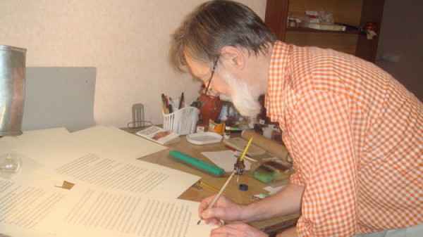The process of creation of the handwritten copy of the Constitution of the Russian Federation is almost over