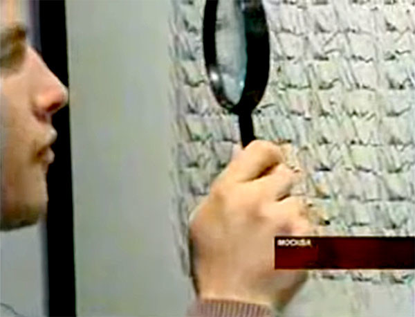 News on REN-TV. August 1, 2008