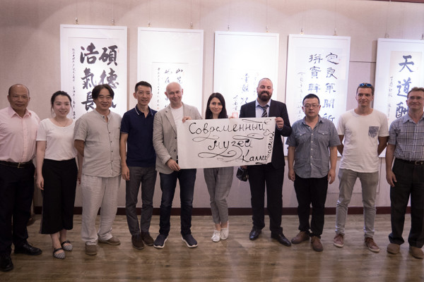 Beijing Red Crag Culture & Media Co. Museum Team Visits a Famous Calligraphy Gallery