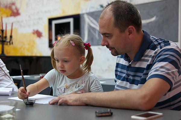 Приглашаем детей и взрослых на курсы по каллиграфии