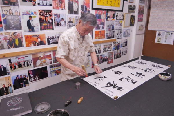 On September 14, the team of the Contemporary Museum of Calligraphy were in Hong Kong, where they met with the famous Hong Kong calligraphy master Hua Ge
