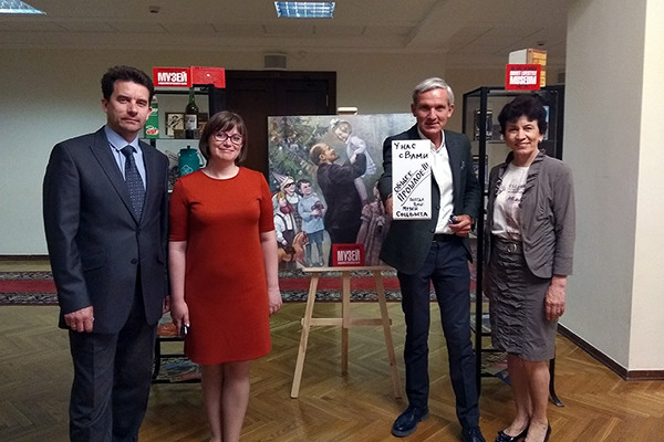 "Representatives of The Contemporary Museum of Calligraphy attended the opening of the exhibition ""Museum of Soviet lifestyle"" in the State Duma"