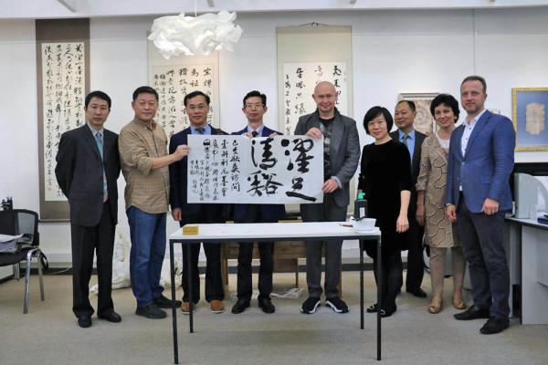 山东胶州代表团参观现代书法博物馆