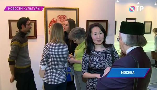 Общественное телевидение России – программа «Новости». 25 марта 2015 г.