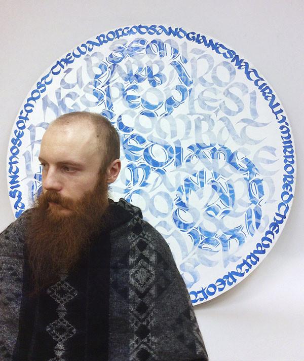 Мурманчанин примет участие в Международной выставке каллиграфии