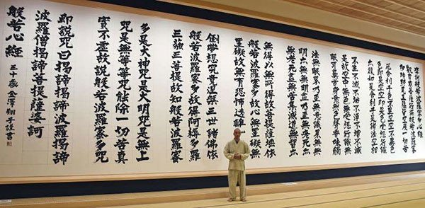 World's largest Buddhist sutra calligraphy overwhelms visitors
