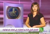 Телеканал Russia Today — программа «Новости» (арабское вещание), 17 сентября 2010 г.
