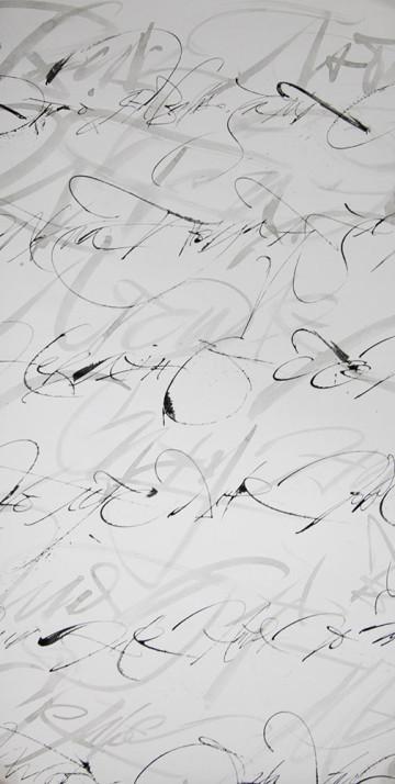 """三折画。第一部分: 约瑟夫•布罗茨基 """"静物画"""""""