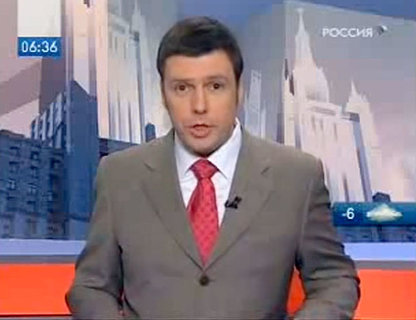Vesti-Moscow (News Hour) on the Russia 1 TV channel. March 27, 2009 (06.35 am)