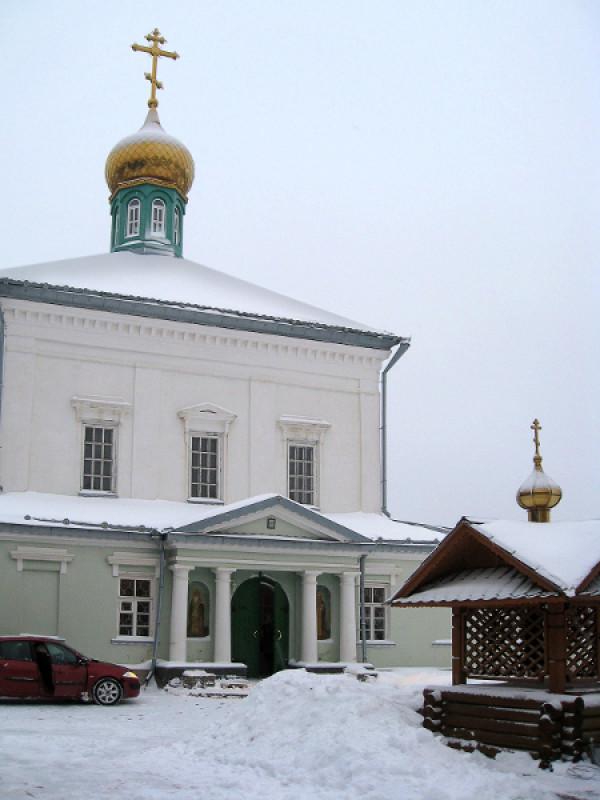 Каллиграфия в Новгородской области
