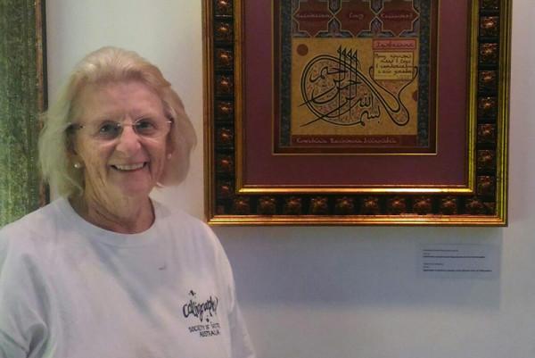 Australian guests visit Museum