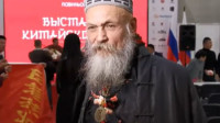 """Bronislav Vinogrodsky at the exhibition of Chinese tea """"One belt - one way"""" in Moscow"""