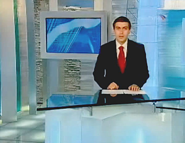 News on Kultura (Culture) TV channel. August 1, 2008