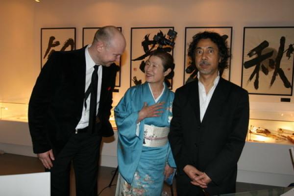 «12 столетий японской каллиграфии: из VIII века в век XXI»