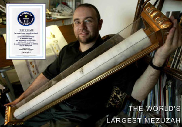 Участник выставки — обладатель рекорда книги Гиннесса