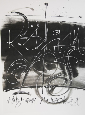 "Koliads. Birth of the Original ""I"" (in Belorussian)"