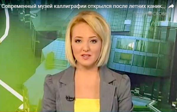 """莫斯科郊外电视台,""""莫斯科郊外""""新闻节目,2011年10月17日"""