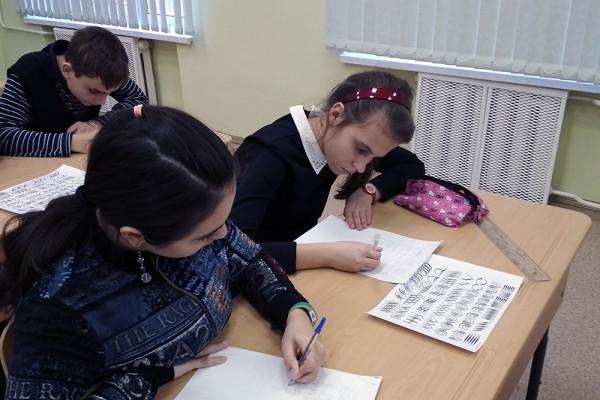 Культурно-просветительская деятельность музея в поддержку детей с отклонениями в развитии