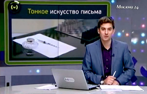 Moscow-24 TV-Channel - The News program. October 16, 2011