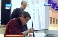 Russia 1 TV channel - Vesti-Moskva (News-Moscow), April 04, 2014