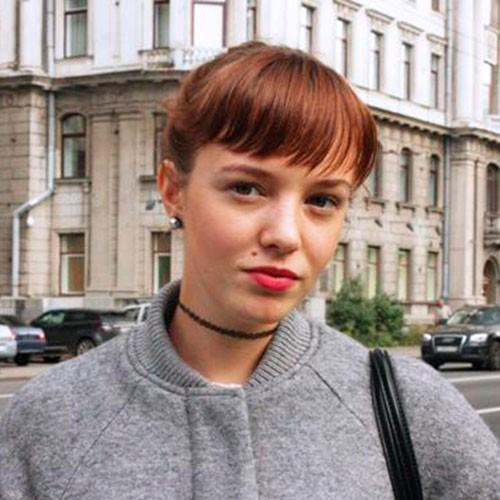 СТАСЬКОВА Алёна Дмитриевна
