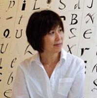 Sando Minako