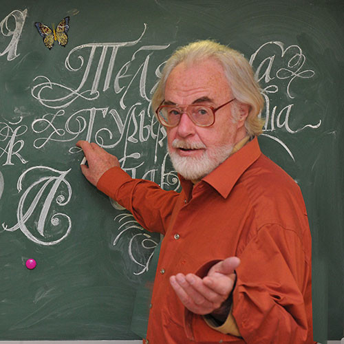 Leonid  Pronenko