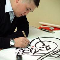 Asylbek Urynbasarov