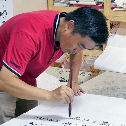 Qin Ling