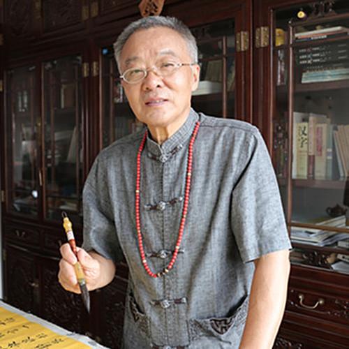Yuan  Pu