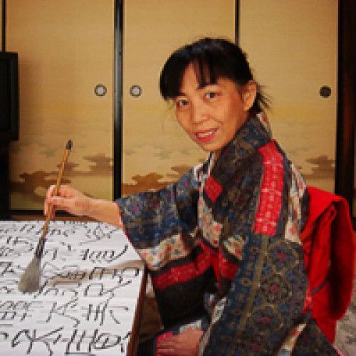 Yoshiko Yoshida
