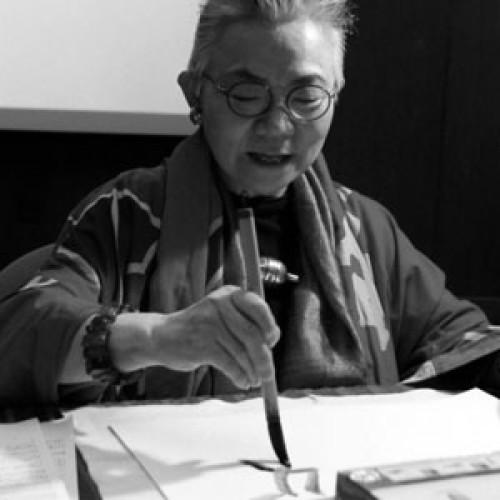 Michiko Hamasaki