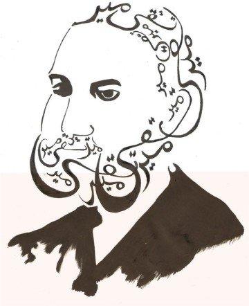 Знаменитый индийский поэт Меер Таки Меер (Meer Taqi Meer)