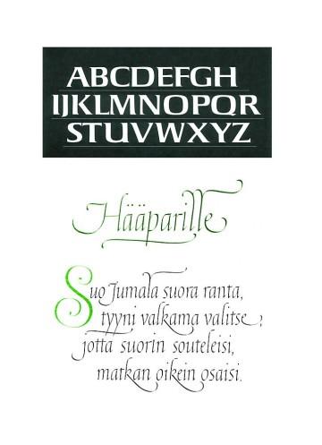 Шрифт + Курсив