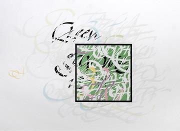 Триптих «Искусство вечно».  Центральная часть