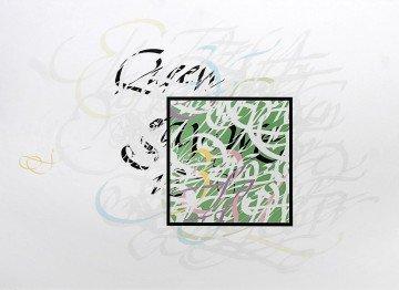三联画《永恒的艺术》, 中间部分