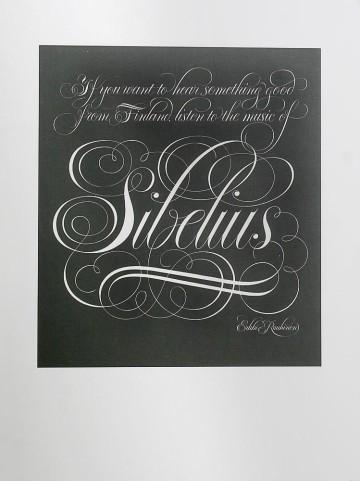 Сибелиус