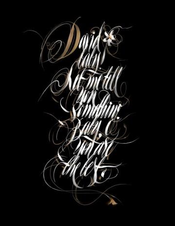 A calligraphic composition – Dedication