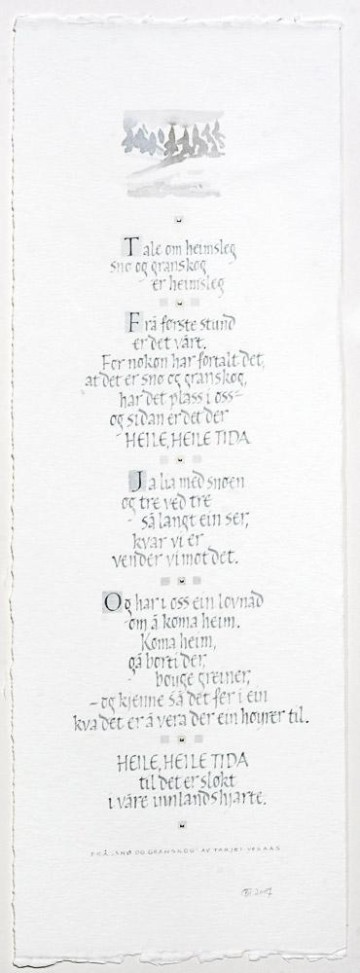 Заснеженный еловый лес. Текст Т. Вэсааса