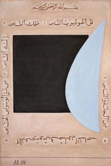 Al-Naas (People). Surah 114