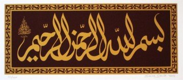 In the Name of God, Most Gracious, Most Merciful