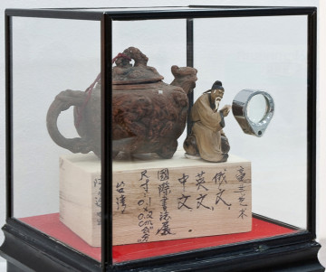 Composition with a miniature book