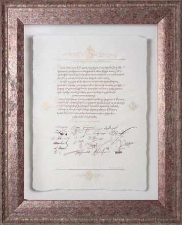 Charter of the National Union of Calligraphers